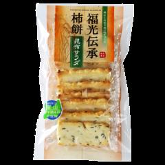 福光伝承柿餅 昆布サラダ