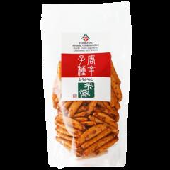 米蔵 唐辛子種