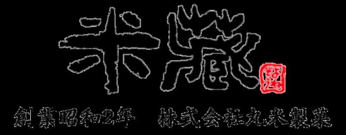 株式会社丸米製菓|米蔵